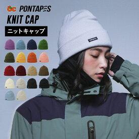 スノーボード スキー ニットキャップ 【ネコポス発送対応】 ビーニー ニット帽 メンズ レディース スノーボードウェア スキーウェア と一緒に PONN-115 男性用 女性用 PONTAPES/ポンタペス