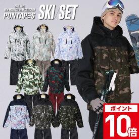 全7色 スキーウェア メンズ レディース 上下セット スキーウエア 雪遊び スノーウェア ジャケット パンツ ウェア ウエア 激安 スノーボードウェア スノボーウェア スノボウェア ボードウェア も取り扱い POSKI-127PR