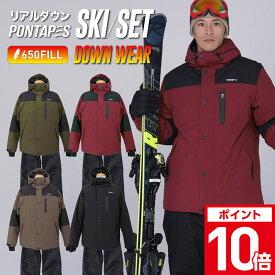 全品10%OFF券配布中 全4色 ダウン スキーウェア メンズ レディース 上下セット スキーウエア 雪遊び スノーウェア ジャケット パンツ ウェア ウエア 激安 スノーボードウェア スノボーウェア スノボウェア ボードウェア も取り扱い POSKI-130DW