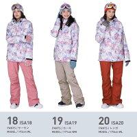 全20色スノーボードウェアスキーウェアレディースボードウェアスノボウェア上下セットスノボウェアスノーボードスノボースキースノボーウェアスノーウェアジャケットパンツ大きいウエアメンズキッズも激安ISA予約
