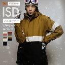 スノーボードウェア レディース スキーウェア プルオーバー ボードウェア スノボウェア 上下セット スノボ ウェア ス…