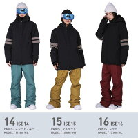 全20色スノーボードウェアスキーウェアレディースボードウェアスノボウェア上下セットスノボウェアスノーボードスノボースキースノボーウェアスノーウェアジャケットパンツ大きいウエアメンズキッズも激安ISD予約