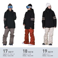 全20色スノーボードウェアスキーウェアレディースボードウェアスノボウェア上下セットスノボウェアスノーボードスノボースキースノボーウェアスノーウェアジャケットパンツ大きいウエアメンズキッズも激安IS6予約