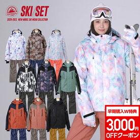 【週末限定全品5%OFF件配布】 3000円クーポン付 スキーウェア レディース 全16色 ボードウェア スノボウェア ジャケット スノボ ウェア スノーボード スノボー スキー スノボーウェア スノーウェア パンツ 大きい ウエア メンズ キッズ も ICSKI-827
