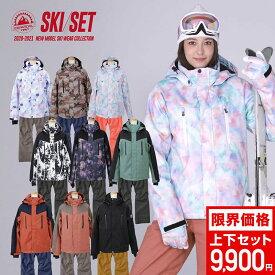 全品5%OFF券配布中 スキーウェア レディース 全16色 ボードウェア スノボウェア ジャケット スノボ ウェア スノーボード スノボー スキー スノボーウェア スノーウェア パンツ 大きい ウエア メンズ キッズ も ICSKI-827