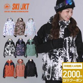 全品10%OFF券配布中 スノーボードウェア プルーバー スキーウェア レディース ボードウェア スノボウェア ジャケット スノボ ウェア スノーボード スノボー スキー スノボーウェア スノーウェア パンツ 大きい ウエア メンズ キッズ も ICJ-819