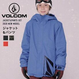 VOLCOM ボルコム スノーボードウェア 130〜150 スキーウェア キッズ スノーボード ボードウェア スノボウェア ジュニア スノボ スノボー ウェア ウエア スノーウェア 上下セット ジャケット パンツ 激安 子供用 メンズ レディース VCJA-SET