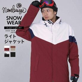 全品5%OFF券配布中 スノーボードウェア スキーウェア ストレッチ ジャケット メンズ レディース ボードウェア スノボウェア スノボ ウェア スノーボード スノボー スキー スノボーウェア スノーウェア ウエア も age-820