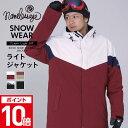 全品5%OFF券配布中 スノーボードウェア スキーウェア ストレッチ ジャケット メンズ レディース ボードウェア スノボ…