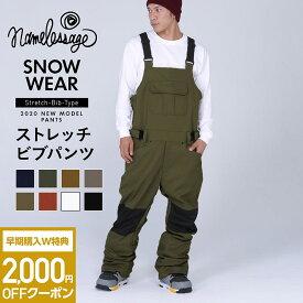 2000円クーポン付 スノーボードウェア スキーウェア ビブパンツ メンズ レディース 全5色 オーバーオール パンツ ボードウェア スノボウェア スノボ ウェア スノーボード スノボー スキー スノボーウェア スノーウェア ウエア も age-738BB