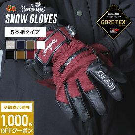 全品割引券配布中 GORE-TEX ゴアテックス スノーボード スキー グローブ スノーボードグローブ スキーグローブ レディース メンズ スノボ スノボー スキー スノボグローブ スノボーグローブ スノーグローブ 手袋 てぶくろ 5本指 激安 AGE-51 namelessage