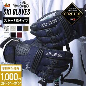 全品割引券配布中 GORE-TEX ゴアテックス スキー グローブ スキーグローブ レディース メンズ スノボ スノボー スノボーグローブ スノーグローブ スノーボード スノーボードグローブ 手袋 5本指 激安 AGE-41S namelessage 男性用 ジュニア キッズ ウェア も展開中
