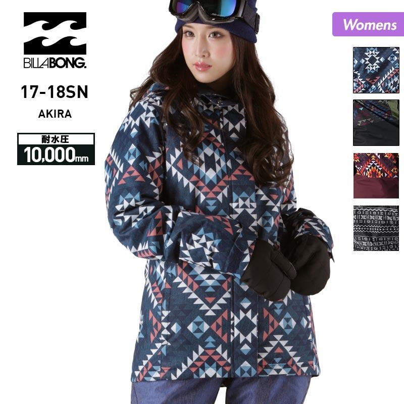 店内全品10%OFF BILLABONG/ビラボン レディース スノーボードウェア ジャケット AH01L-755 スノージャケット スノーウェア スノボウェア ウエア スキーウェア 上 女性用