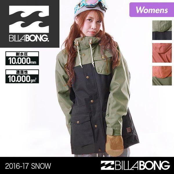 BILLABONG/ビラボン レディース スノーボードウェア ジャケット AG01L-758 スノージャケット スノーウェア スノボウェア スノボーウェア ウエア 人気 おしゃれ 女性用