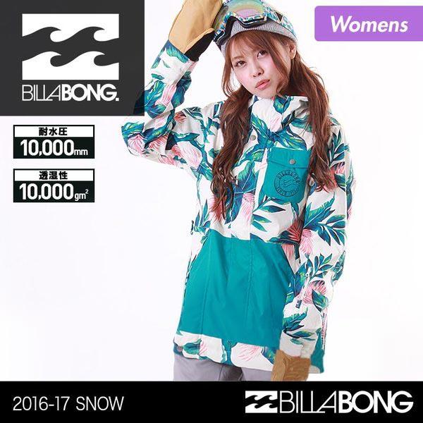 BILLABONG/ビラボン レディース スノーボードウェア ジャケット AG01L-759 スノージャケット スノーウェア スノボウェア スノボーウェア ウエア 人気 おしゃれ 女性用
