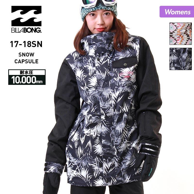 店内全品10%OFF BILLABONG/ビラボン レディース スノーボードウェア ジャケット AH01L-756 スノージャケット スノーウェア スノボウェア ウエア スキーウェア 上 女性用