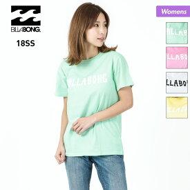 【キャッシュレス5%対象】 BILLABONG ビラボン レディース 半袖 Tシャツ AI013-215 ロゴ 黄色 イエロー ホワイト 白 ミントグリーン ピンク ティーシャツ 女性用