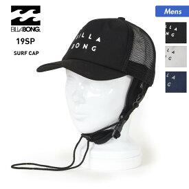 BILLABONG/ビラボン メンズ サーフキャップ 帽子 AJ011-960 ぼうし サイズ調節可 紫外線対策 ロゴ アウトドア あごひも付き メッシュ ビーチ 海水浴 プール 男性用