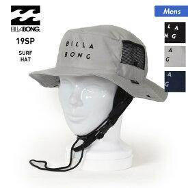 BILLABONG/ビラボン メンズ サーフハット 帽子 AJ011-957 ぼうし サファリハット 紫外線対策 ロゴ アウトドア あごひも付き ビーチ 海水浴 プール 男性用