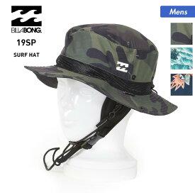 BILLABONG/ビラボン メンズ サーフハット 帽子 AJ011-958 ぼうし サファリハット 紫外線対策 ロゴ アウトドア あごひも付き ビーチ 海水浴 プール 男性用
