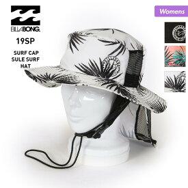 BILLABONG/ビラボン レディース サーフハット 帽子 AJ013-939 ぼうし サファリハット 紫外線対策 ロゴ アウトドア あごひも付き 日よけ付き ビーチ 海水浴 プール 女性用