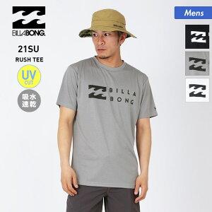 全品5%OFF券配布中 BILLABONG/ビラボン メンズ 半袖 ラッシュガード BB011-862 Tシャツ ティーシャツ 紫外線カット 水着 サーフィン ビーチ 海水浴 プール 男性用