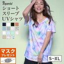 透けない白・遮蔽率99.9%達成 ラッシュガード レディース オーバー Tシャツ S〜2L 全13色 UPF50+ UV UVカット 半袖 …