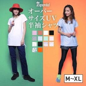 ラッシュガード レディース Tシャツ ロング チュニック 半袖 ゆったり 体型カバー 大きいサイズ UPF50+ UVカット 紫外線対策 IF-145