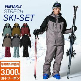 全品10%OFF券配布中 【早期予約特典付】 スキーウェア メンズ レディース 上下セット スキーウエア 雪遊び スノーウェア ジャケット パンツ ウェア ウエア 激安 スノーボードウェア スノボーウェア スノボウェア ボードウェア も取り扱い POSKI-128ST