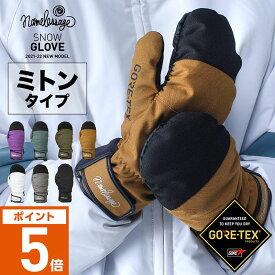【24時間限定全品P5倍】 GORE-TEX ゴアテックス スノーボード スキー ミトン グローブ スノーボードグローブ スキーグローブ レディース メンズ スノボ スノボー スキー スノボグローブ スノボーグローブ スノーグローブ 手袋 てぶくろ 5本指 激安 AGE-31 namelessage