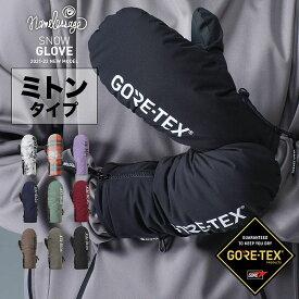 GORE-TEX ゴアテックス スノーボード スキー ミトン グローブ スノーボードグローブ スキーグローブ レディース メンズ スノボ スノボー スキー スノボグローブ スノボーグローブ スノーグローブ 手袋 てぶくろ 5本指 激安 AGE-32M namelessage