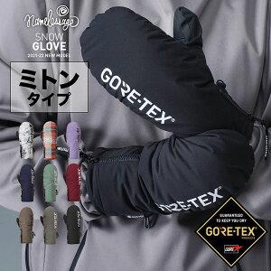 全品10%OFF券配布中 新作予約 GORE-TEX ゴアテックス スノーボード スキー ミトン グローブ スノーボードグローブ スキーグローブ レディース メンズ スノボ スノボー スキー スノボグローブ