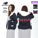 NEW BALANCE/ニューバランス レディース ウィンドブレーカー JWJL9506 ジャンパー アウタージャケット ブルゾン 女性用