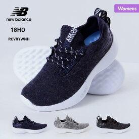 cf90a82eca012 全品10%OFF券配布中 NEW BALANCE/ニューバランス レディース シューズ RCVRY くつ 靴