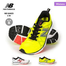 全品5%OFF券配布中 NEW BALANCE/ニューバランス レディース ランニングシューズ W1500 スニーカー くつ 靴 ジョギング マラソン トレーニング 運動靴 スポーツ 女性用