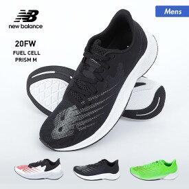 NEW BALANCE/ニューバランス メンズ ランニング シューズ MFCPZ 靴 くつ ジョギング マラソン 男性用