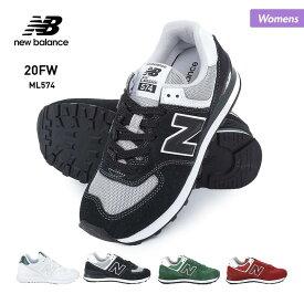 NEW BALANCE/ニューバランス レディース シューズ ML574 靴 くつ ウォーキング カジュアル 女性用