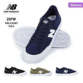 NEW BALANCE/ニューバランス レディース シューズ PROCT 靴 くつ ウォーキング カジュアル 女性用