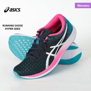 最大2000円OFF券配布中 ASICS/アシックス レディース ランニングシューズ 1012A899 スニーカー 靴 くつ ジョギング ウォーキング 運動靴 女性用