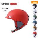 SMITH/スミス メンズ&レディース アクションスポーツ用 ヘルメット Gage スノーボード スノボ スケートボード スケボー プロテクター 男性用 女性用