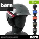 bern/バーン キッズ アクションスポーツ用 ヘルメット CAMINO スノーボード スノボ スケートボード スケボー プロテクター ジュニア こども用 子供...