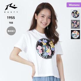 RUSTY/ラスティ レディース 半袖 Tシャツ 939502 ティーシャツ 表撥水加工 ロゴ 女性用