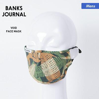 BANKS JOURNAL ファッションマスク