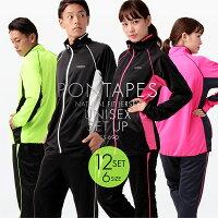 PONTAPES/ポンタペスメンズ&レディースジャージ上下セットPSS-690セットアップセットジャージラインジャージスポーツウェアウエア運動着男性用女性用ランニングジョギング