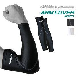 メンズ レディース コンプレッション アームカバー インナー ウェア アーム スリーブ 左右2本入り 腕カバー UVカット スポーツウェア UV UVカット フィットネスウェア トレーニングウェア ウエア アンダーウェア 男性用 女性用 PCG-602