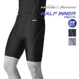 接触冷感 コンプレッション インナー メンズ レディース タイツ スパッツ 着圧 ランニング アンダーパンツ マラソン ジョギング ウォーキング スポーツ ウェア 吸汗速乾 UVカット ラッシュガード PCS-722