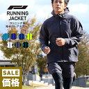 ランニング ジャケット メンズ レディース S〜XL スポーツウェア フィットネスウェア ランニングウェア ランニングジ…