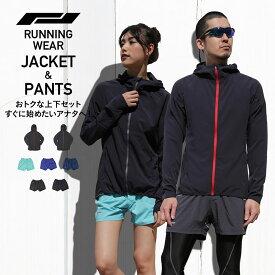 全品割引券配布中 ランニングウェア 上下セット メンズ レディース S〜XL ジャケット パンツ ロング 2点セット おしゃれ スポーツウェア フィットネスウェア 短パン 長袖 上下セット ジョギング ジム エクササイズ マラソン 大きいサイズ PRSM-SET