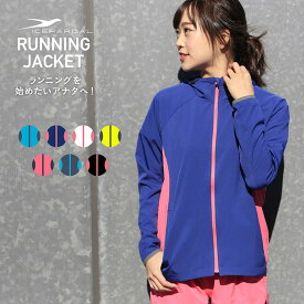 レディース ランニング 長袖 ジャケット パーカー スポーツウェア フィットネスウェア ランニングウェア オシャレ ウォーキング ジップアップ ジョギング ジム エクササイズ マラソン 大きいサイズ 女性用 IRS-1700