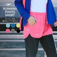 ICEPARDAL/アイスパーダルレディースランニングショートパンツIRP-1750スポーツウェアフィットネスウェア短パンジョギングマラソン女性用